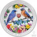 Støíbrná mince Láska je vzácná