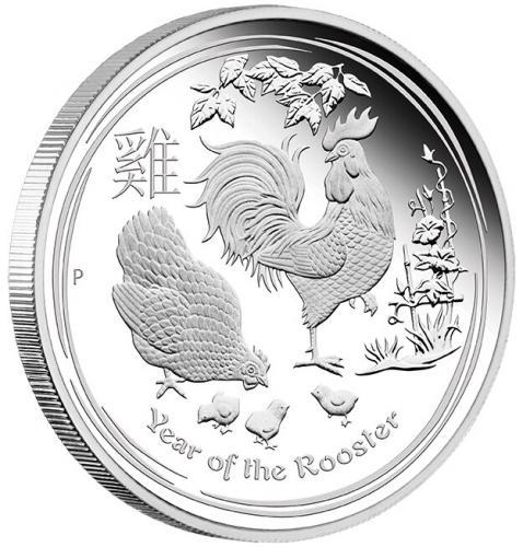 Støíbrná mince Rok Kohouta 2017 1OZ